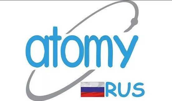 Атоми Россия
